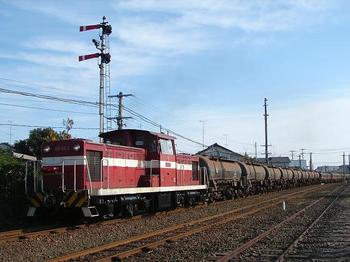 2006.12.01 (26-1).JPG